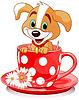 Cup Hund