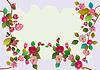 Векторный клипарт: Вечер в саду цветущий вишни и поют птицы