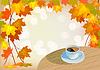 Векторный клипарт: Баннер осенью выпить чашечку кофе