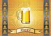 Векторный клипарт: Бокал пива с пеной и рыбы