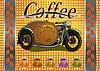 Векторный клипарт: Ретро баннер с чашкой кофе и мотоцикла
