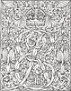 Monogram królewski ER z koroną | Stock Vector Graphics