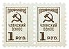 ID 4126680 | Postkarte in der UdSSR gedruckt zeigt Briefmarke | Foto mit hoher Auflösung | CLIPARTO