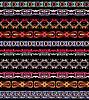 ID 4258451 | Set von nahtlosen lase trimmt Grenze Muster | Stock Vektorgrafik | CLIPARTO