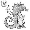 Chinese Zodiac. Tier astrologischen Zeichen. Drachen | Stock Vektrografik