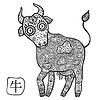 Chinese Zodiac. Tier astrologischen Zeichen. Cow