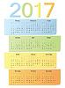 Rosyjski kolor kalendarza 2017 | Stock Vector Graphics