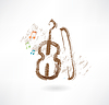 Violine mit Bogen Grunge-Ikone