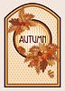 Vintage Herbst-Karte, Vektor-Illustration
