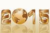 Векторный клипарт: 2015 С Новым годом празднования, векторные иллюстрации