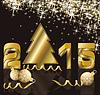 Векторный клипарт: Счастливый 2015 новый год с золотой елку, вектор