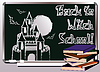 Zurück zu Hexenschule. Einladung Zauberkarte, Vektor
