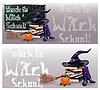 Векторный клипарт: Вернуться к Witch школы. Волшебные баннеры пригласительные, вектор