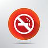 Kein Rauchen Symbol