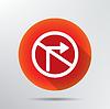 nicht rechts Verkehrszeichen-Symbol