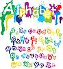 Alfabeto - letras están hechas de colores de agua, tinta spl | Ilustración vectorial