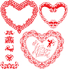 Set von Vintage-Zier Herzen Formen mit