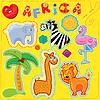 Reihe von Tasten, Comic-Tiere und Wort AFRICA -
