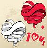 Cintas abstractas en formas de corazón - elementos de diseño | Ilustración vectorial