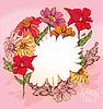 Blumenhintergrund mit Blumen - Mohnblumen und