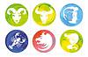 Векторный клипарт: Знаки Зодиака в акварельных кругах