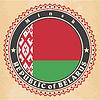 Vintage-Label-Karten von Belarus Flagge