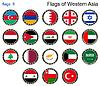 Flaggen der westlichen Asien. Flaggen