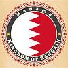 Vintage-Label-Karten von Bahrain Flagge