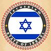 Vintage-Label-Karten von Israel-Flagge