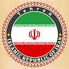 Vintage-Label-Karten von der Iran-Flagge