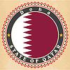Vintage-Label-Karten Flagge von Katar