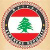 Vintage-Label-Karten des Libanon Flagge
