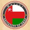 Vintage-Label-Karten von Oman Flagge