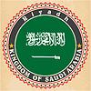Vintage-Label-Karten Flagge von Saudi-Arabien