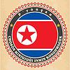 Vintage-Label-Karten von Nord-Korea Flagge