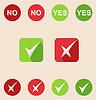 Häkchen Symbole. Ebene und des Icons für Web- | Stock Vektrografik
