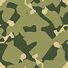 Camouflage nahtlose Muster | Stock Vektrografik