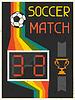 Fussball Spiel. Retro Poster im flachen Design-Stil