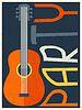 Векторный клипарт: Партия ретро плакат в плоской стиль дизайна