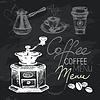 Kaffee-Tafel-Design Set. Schwarze Kreide Textur