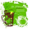 St. Patricks Day Hintergrund mit Skizze illustrati