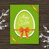 Grußkarte mit Osterei-Symbol. wo