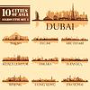 Set Skyline von Städten Silhouetten. 10 Städte Asi