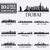 Zestaw miasta skyline sylwetki. 10 miast Asi | Stock Vector Graphics