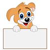 Веселая собака держит чистый баннер | Векторный клипарт