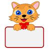 Веселый котенок держит чистый баннер | Векторный клипарт