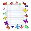 Векторный клипарт: Folias бумаги и бабочка