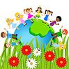 Векторный клипарт: дети стоят околопланетного землю