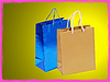 Blue and golden shopping bag with pink frame border | Stock Foto