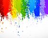 ID 4272836 | Geschnitte Regenbogen-Streifen | Stock Vektorgrafik | CLIPARTO